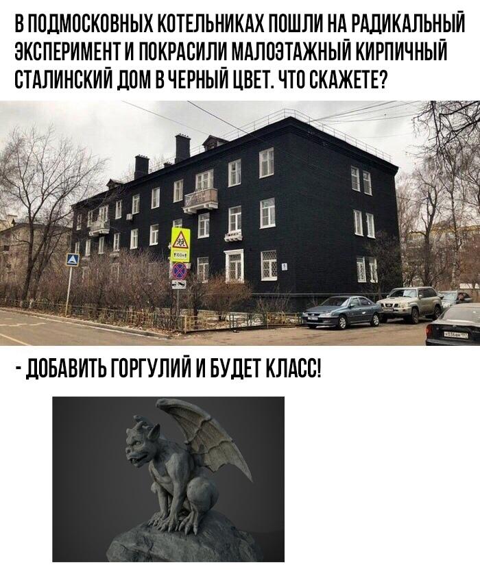 мемы и приколы 2021 январь-февраль (22)