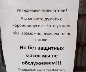 приколы и мемы из Вконтакте