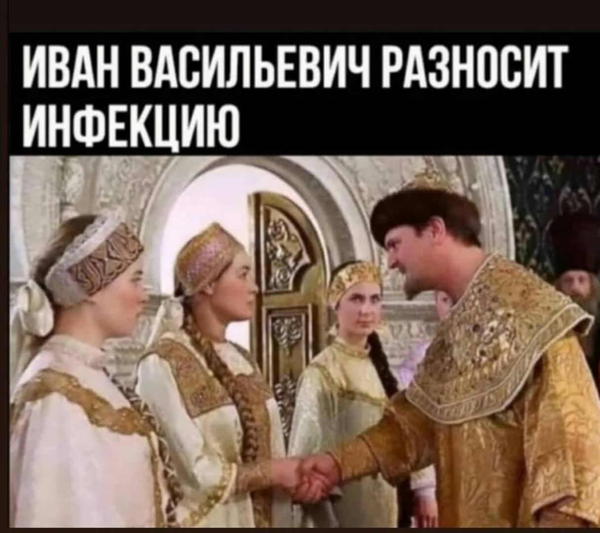 мемы и приколы 2021 январь-февраль (52)