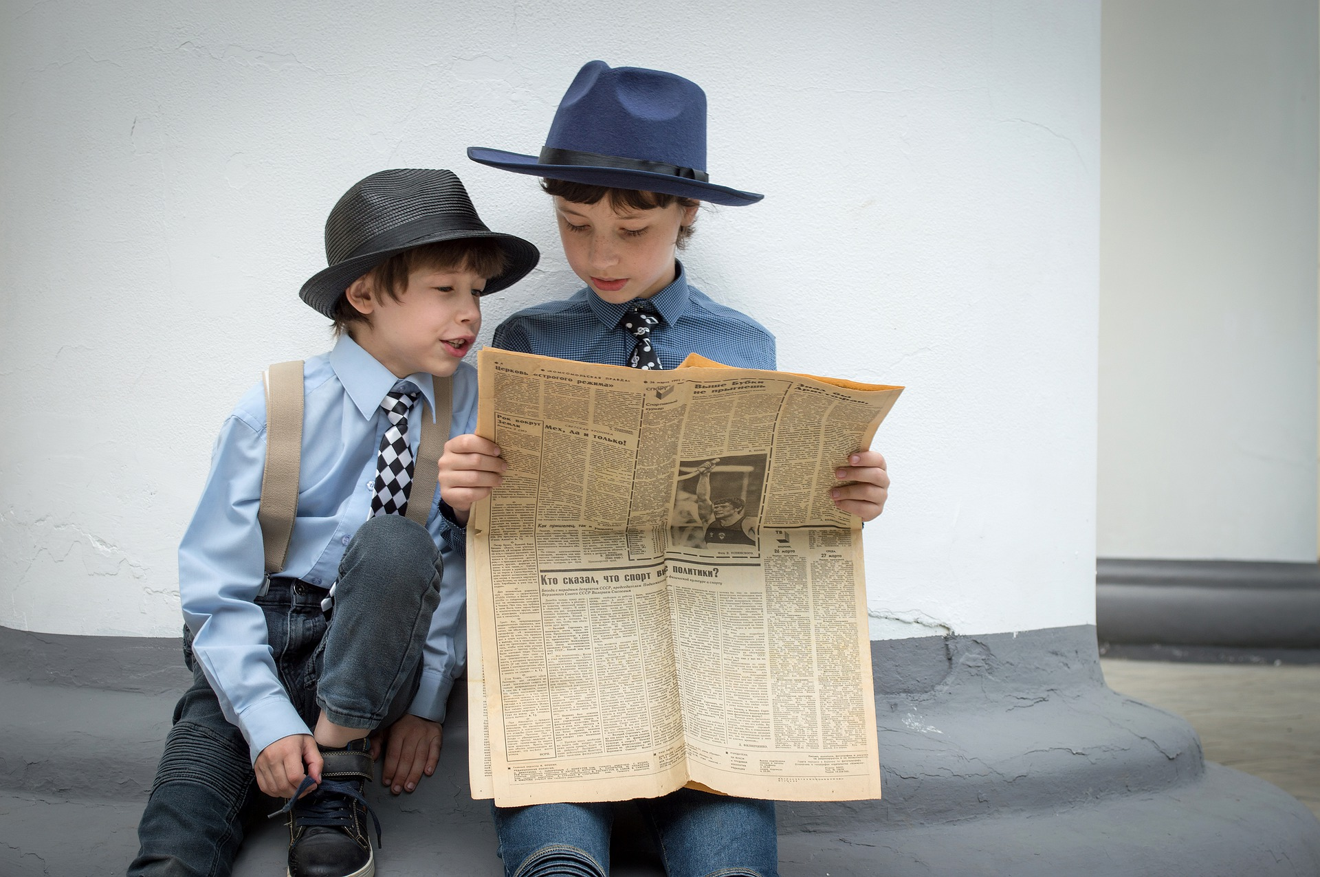 newspaper-6279142_1920